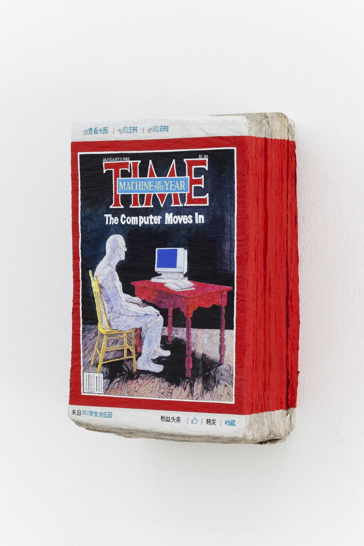 Liu Ren 刘任, TIME - 1983.1.3 时代-1983.1.3, 2013, Oil on straw paper 草纸油画, 26 x 17 x 11.8 cm