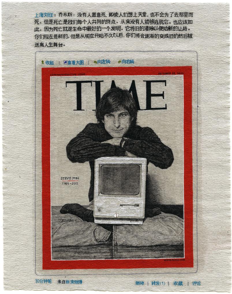 Liu Ren 刘任, Jobs 乔布斯, 2011-2012, Oil on straw paper 草纸油画, 16.3 x 20.77 cm