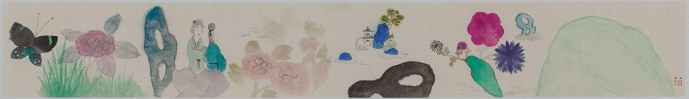 Wang Mengsha 王濛莎, Far-away Mountains 远山, 2013, Chinese ink and color on rice paper 纸本水墨设色, 16 x 65 cm