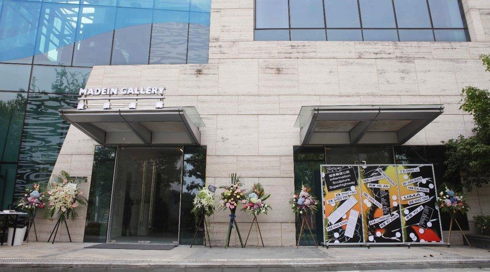 Madein Gallery Exterior.jpeg