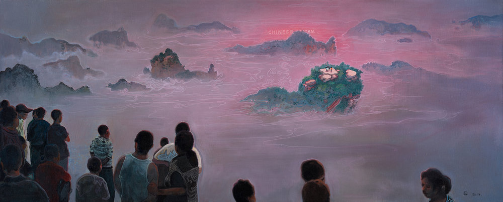 Zhou Jinhua 周金华, Chinese Dream 中国梦, 2017, Acrylic on canvas 布面丙烯, 60 x 150 cm