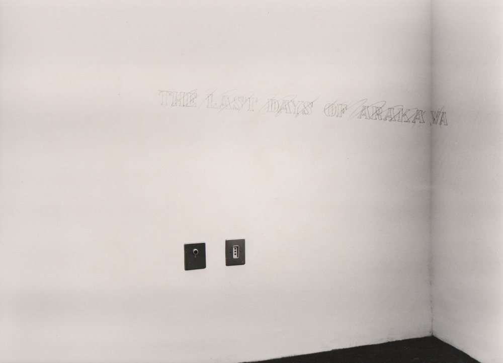 Vincent D'Arista,  Dont't step on me , 7 maggio 1975  © Archivio storico Jodice