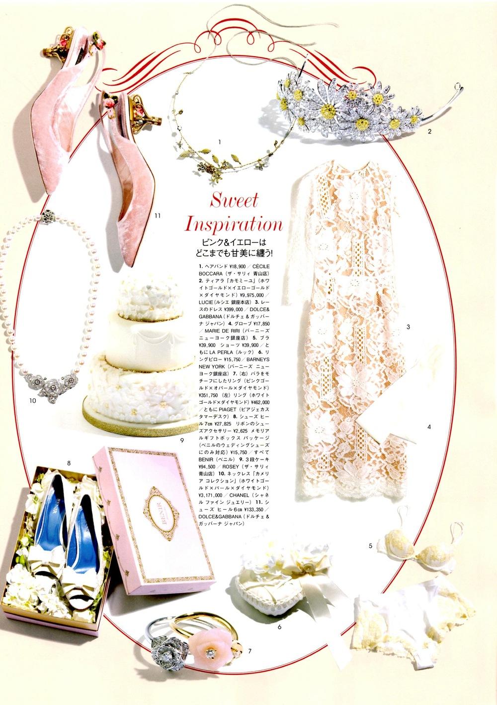 VOGUE JAPAN 月号  THE SURREYさんにてお取り扱い中のWHITE FLOWER・ウエディングケーキをご紹介いただきました。