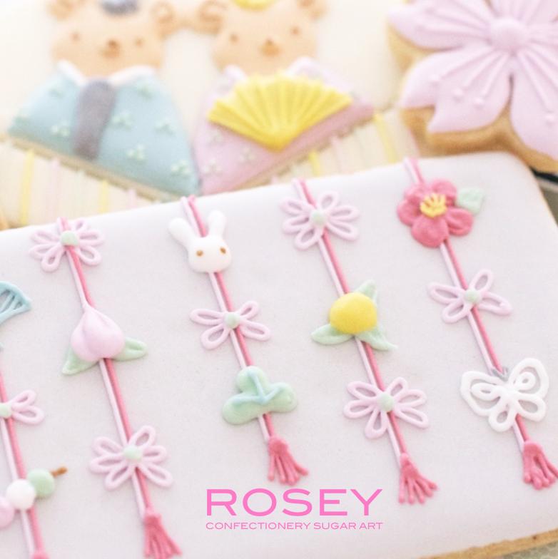 イメージ画像: ↑画像のクッキーは以前にFUNコースでデコレーションしたものです。イベントレッスンではデザインを変更します☆