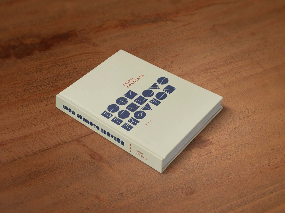 Form Follows Fiction / Cover design