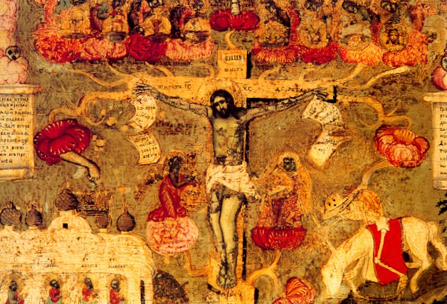 Russian Icon,  The Fruits of the Passion of Christ