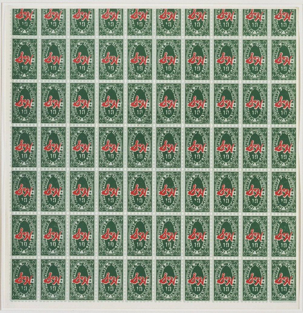 Andy Warhol, S & H Green Stamps, 1965