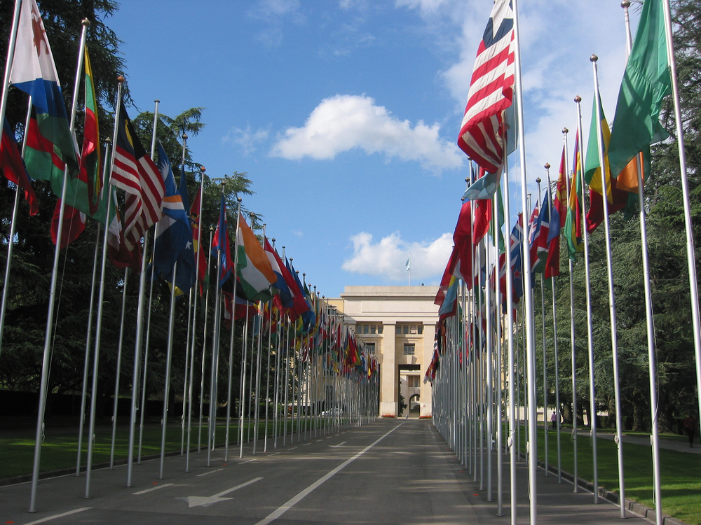 Entrance to the United Nations buildings (© Geneve Tourism)