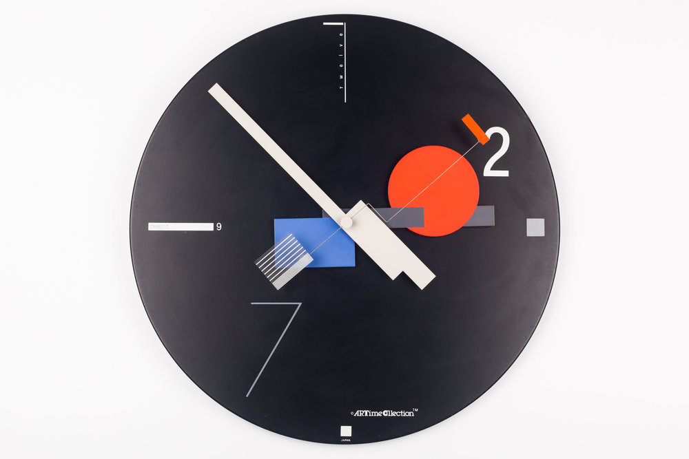 POSTMODERN METAL WALL CLOCK BY CANETTI, USA, 1980S