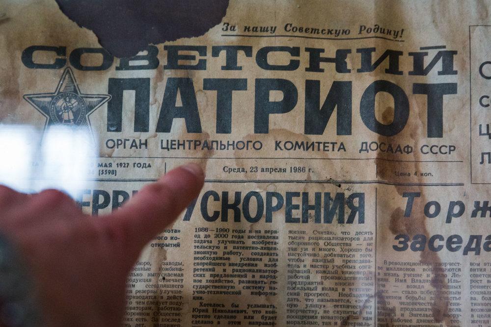 2017_01_02_ben_kepka_cultured_kiwi_Ukraine_Chernobyl-30.jpg