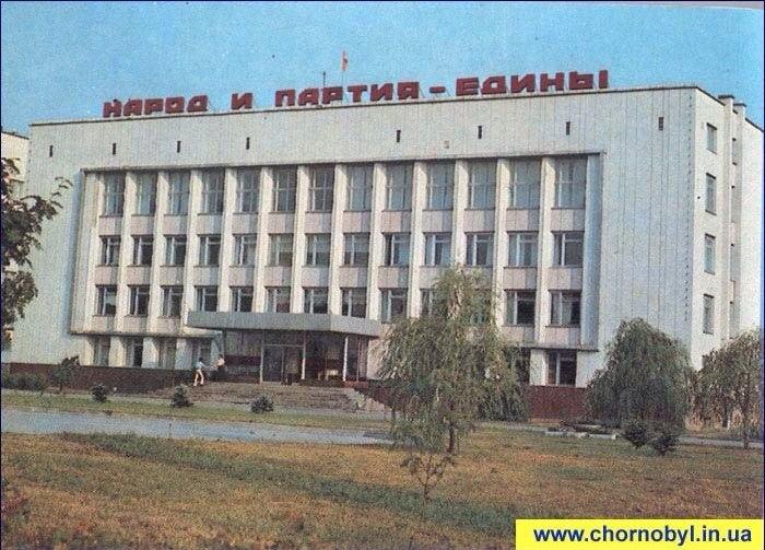 Administration building.jpg