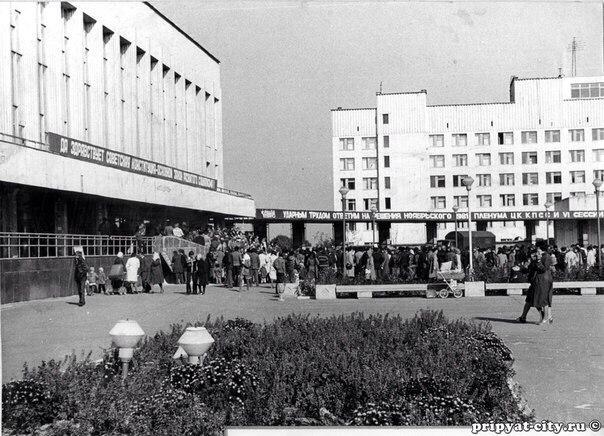 Cultural palace + Hotel.jpg