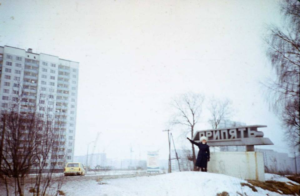 old city sign of Pripyat.jpg