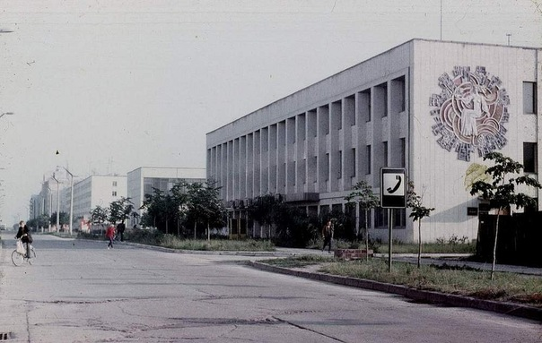 Почта - Post office.jpg