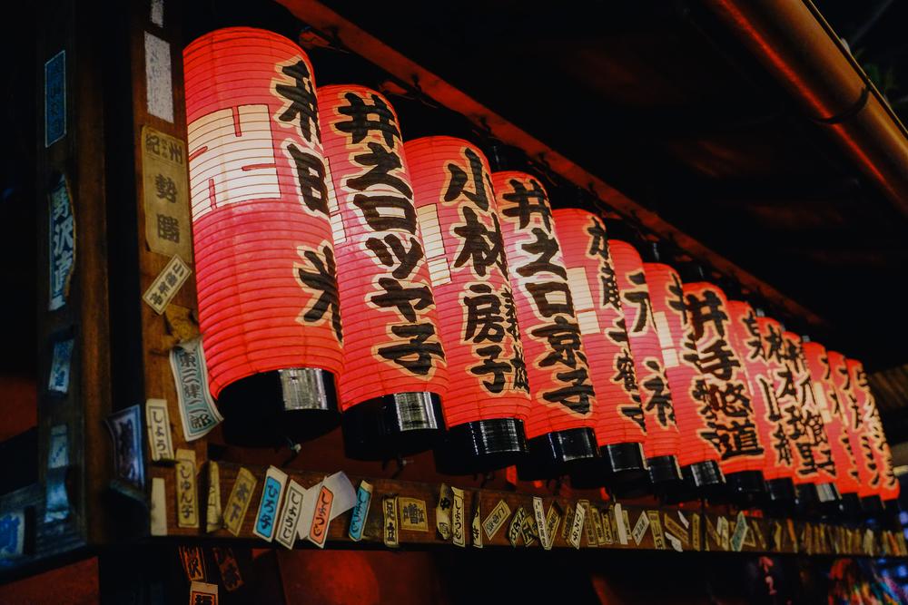 japan-4064.jpg