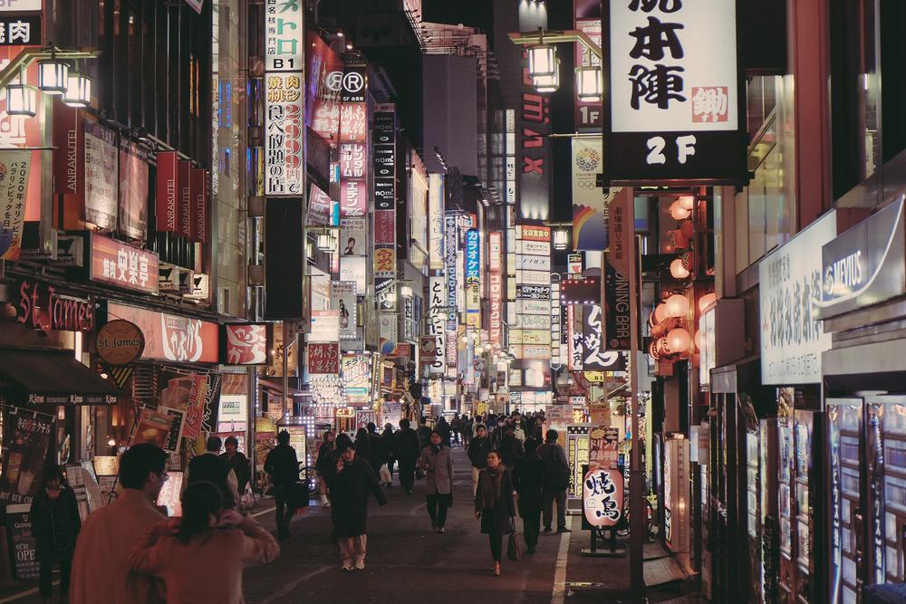 Japan-3520.jpg