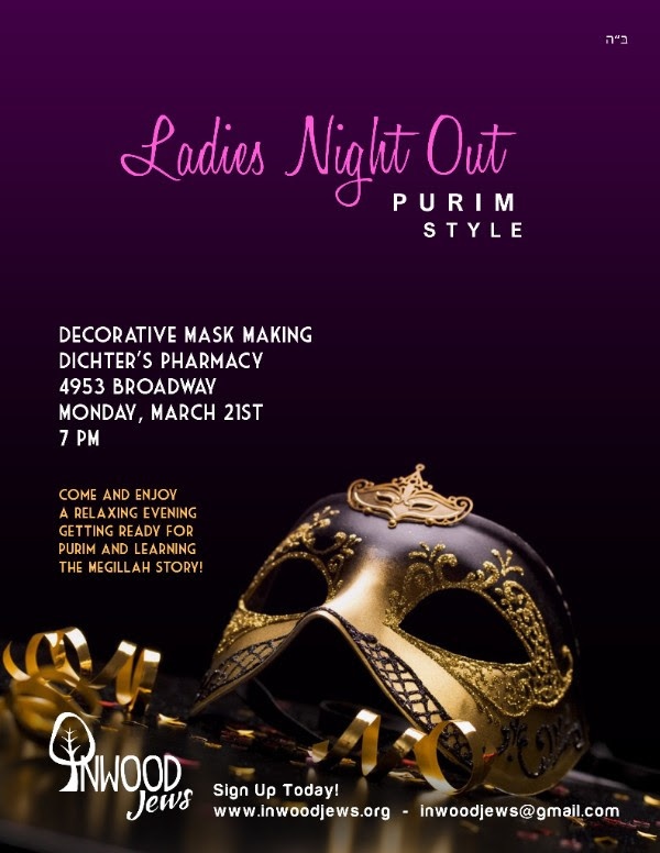 Purim women's flyer.jpg