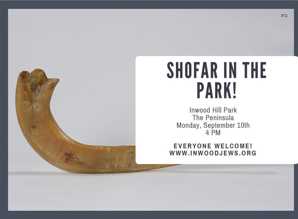 shofar in the park for the website and other advertising.jpg