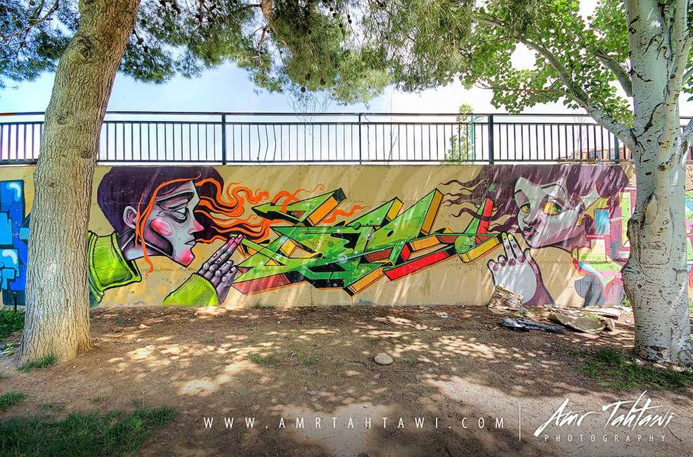 Even Zaragoza's local park has it's artistic share of characters and colors.