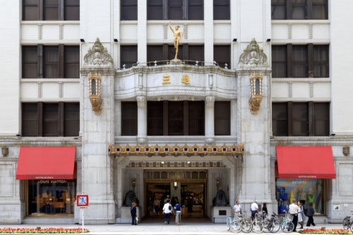 A Mitsukoshi Department Store in Tokyo | Source: Shutterstock