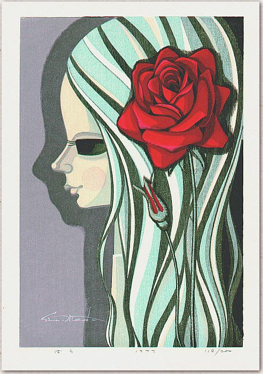 Rose, 1977.