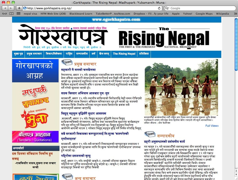 Nepal Rising Cover Shot1.jpg