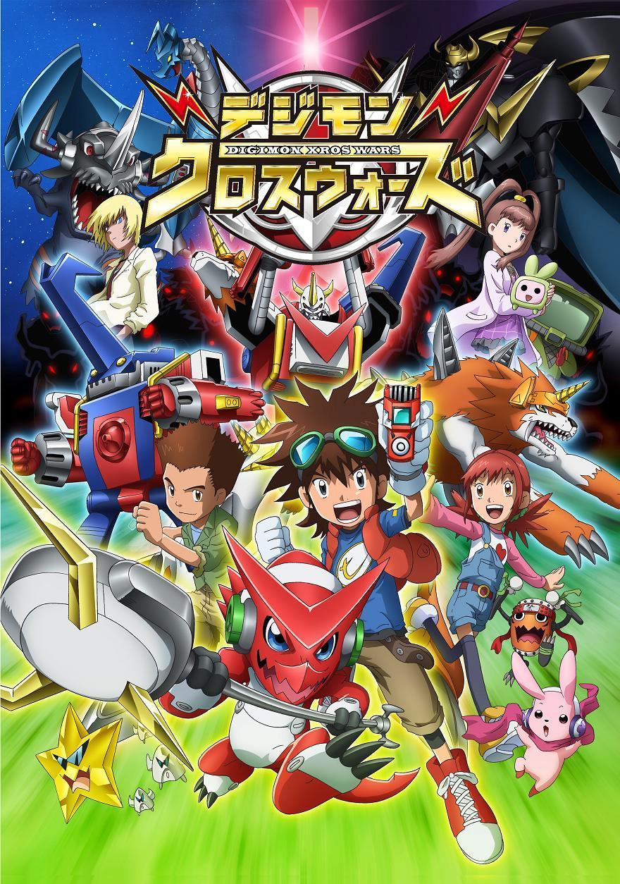 Digimon Fusion Battles movie poster