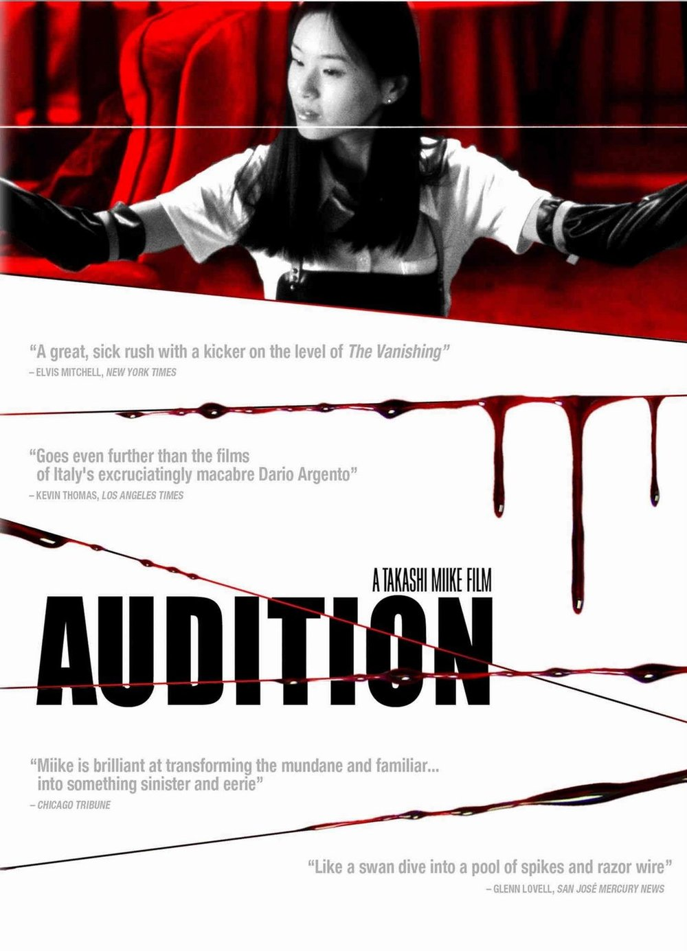 audition-poster.jpg