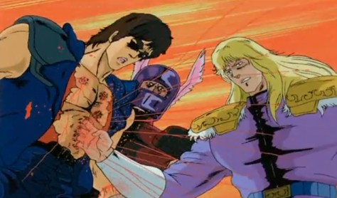 Fist of the North Star (Hokuto No Ken) Kenshiro - Shin - Kyle Rea
