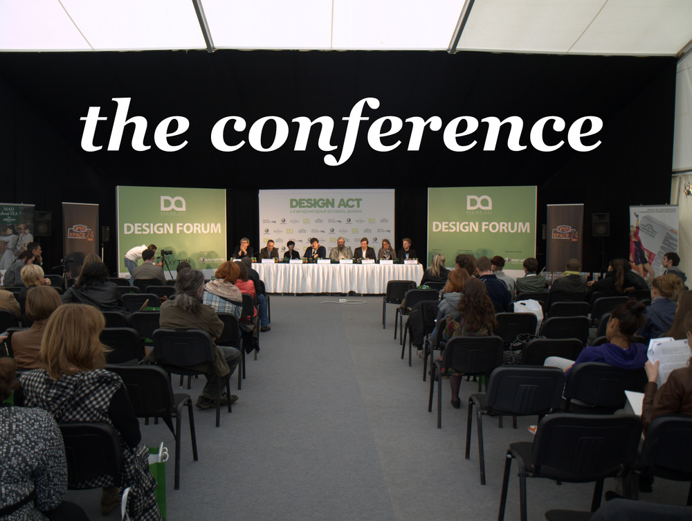DA 07 conference001.jpg