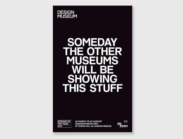 Design Museum London poster