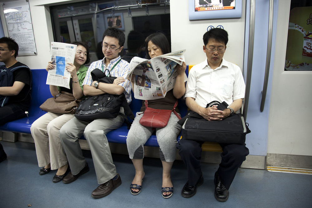 People on the Beijing Metro system.
