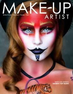 MUA Cov MArch 2016.jpg