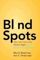 blind spots.jpg