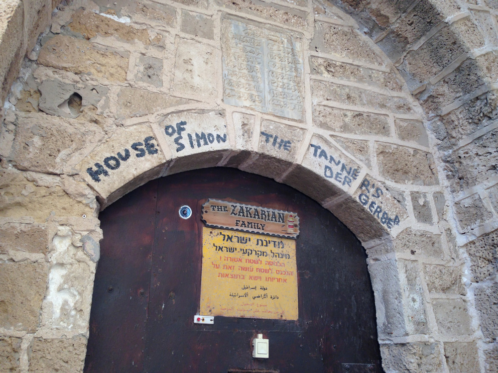 House of Simon the Tanner in Old Jaffa, where St. Peter had his dream about spreading Christianity to gentiles.
