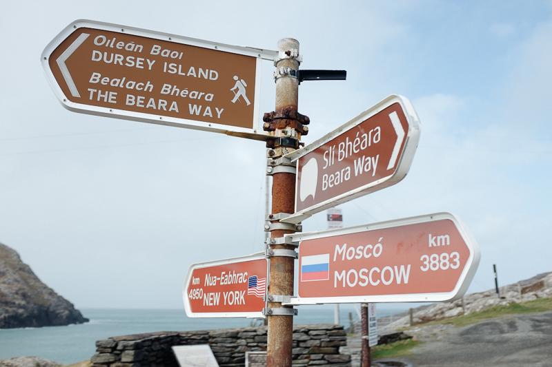 Ireland-Road-Trip-098.jpg