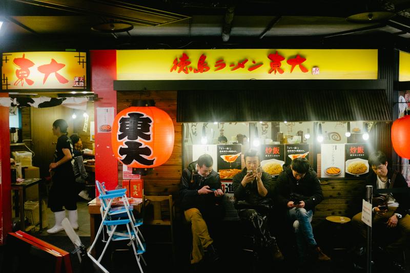 japan-travel-from-oregon-121.jpg