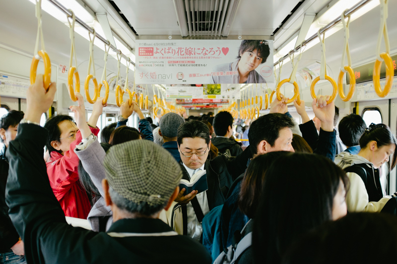 japan-travel-from-oregon-150.jpg