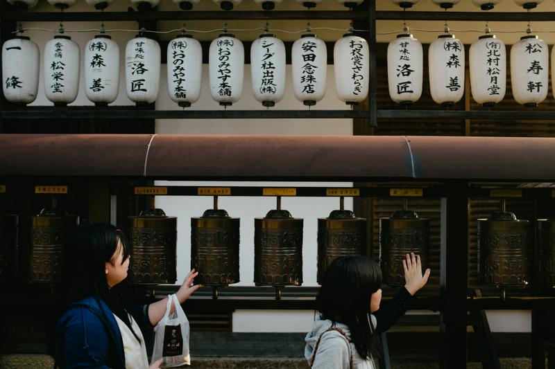 japan-travel-from-oregon-188.jpg