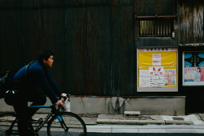 japan-travel-from-oregon-204.jpg