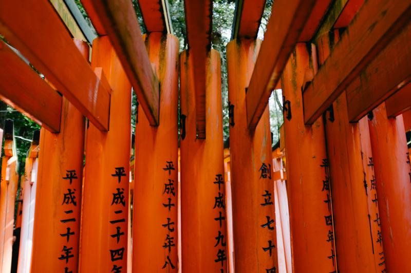japan-travel-from-oregon-208.jpg