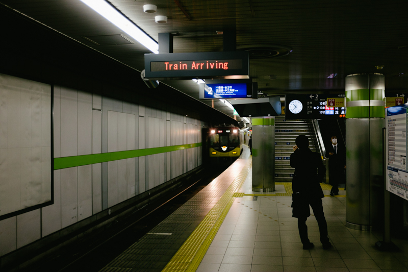 japan-travel-from-oregon-236.jpg