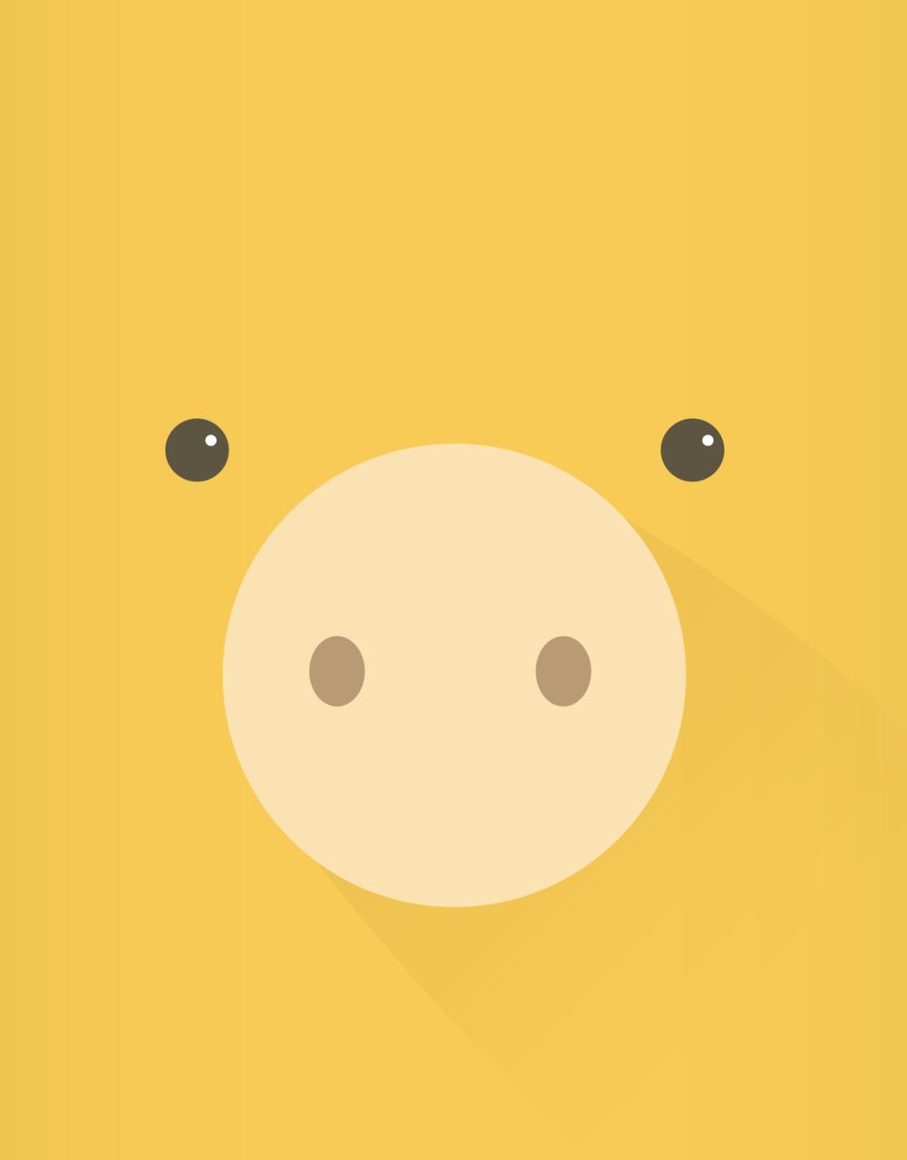 EQBank-piggy.png