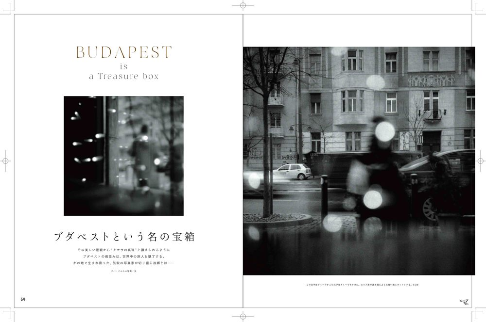 1_pdfsam_064-071_budapest_1121.jpg