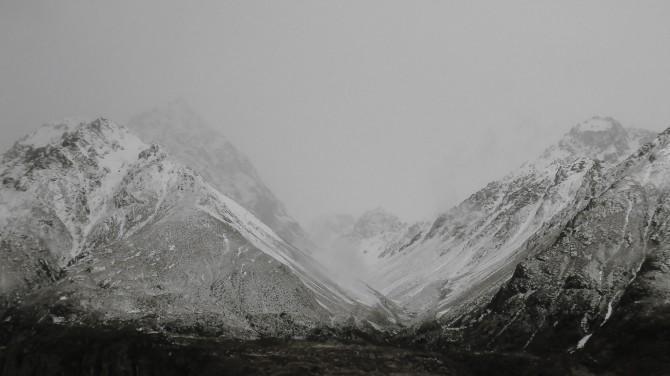 Erewhon (Mountains)