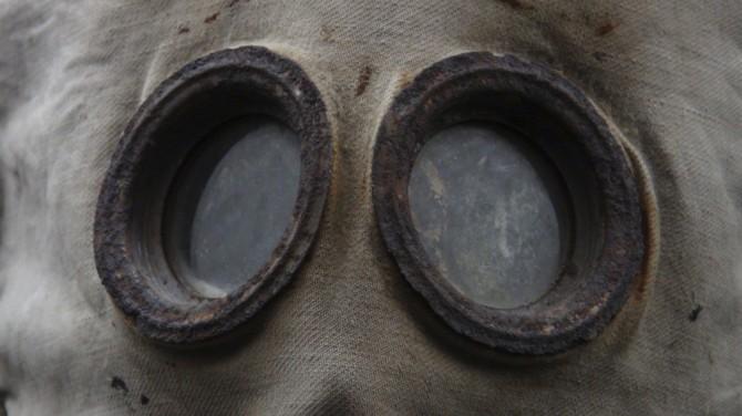 Erewhon (Mask)