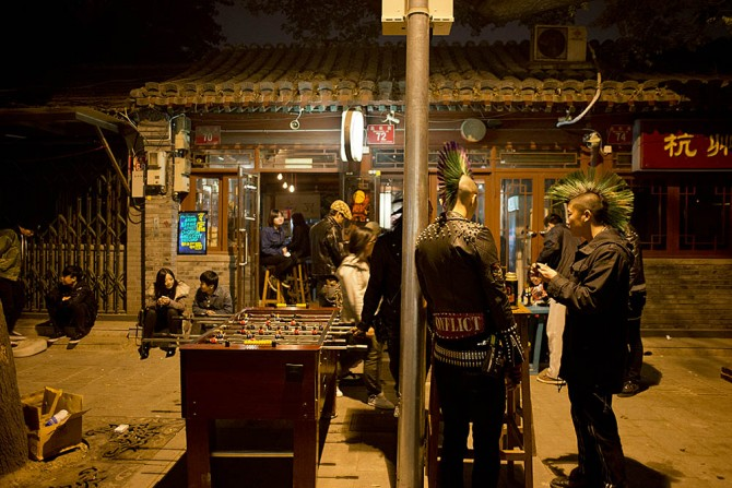 Outside Old What? Bar central Beijing. October 31, 2013