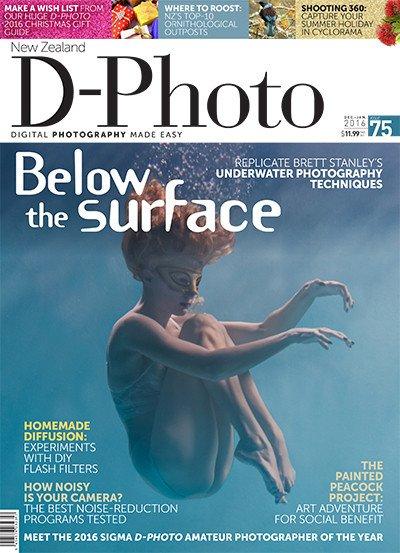 DP_75_Cover_1024x1024.jpg