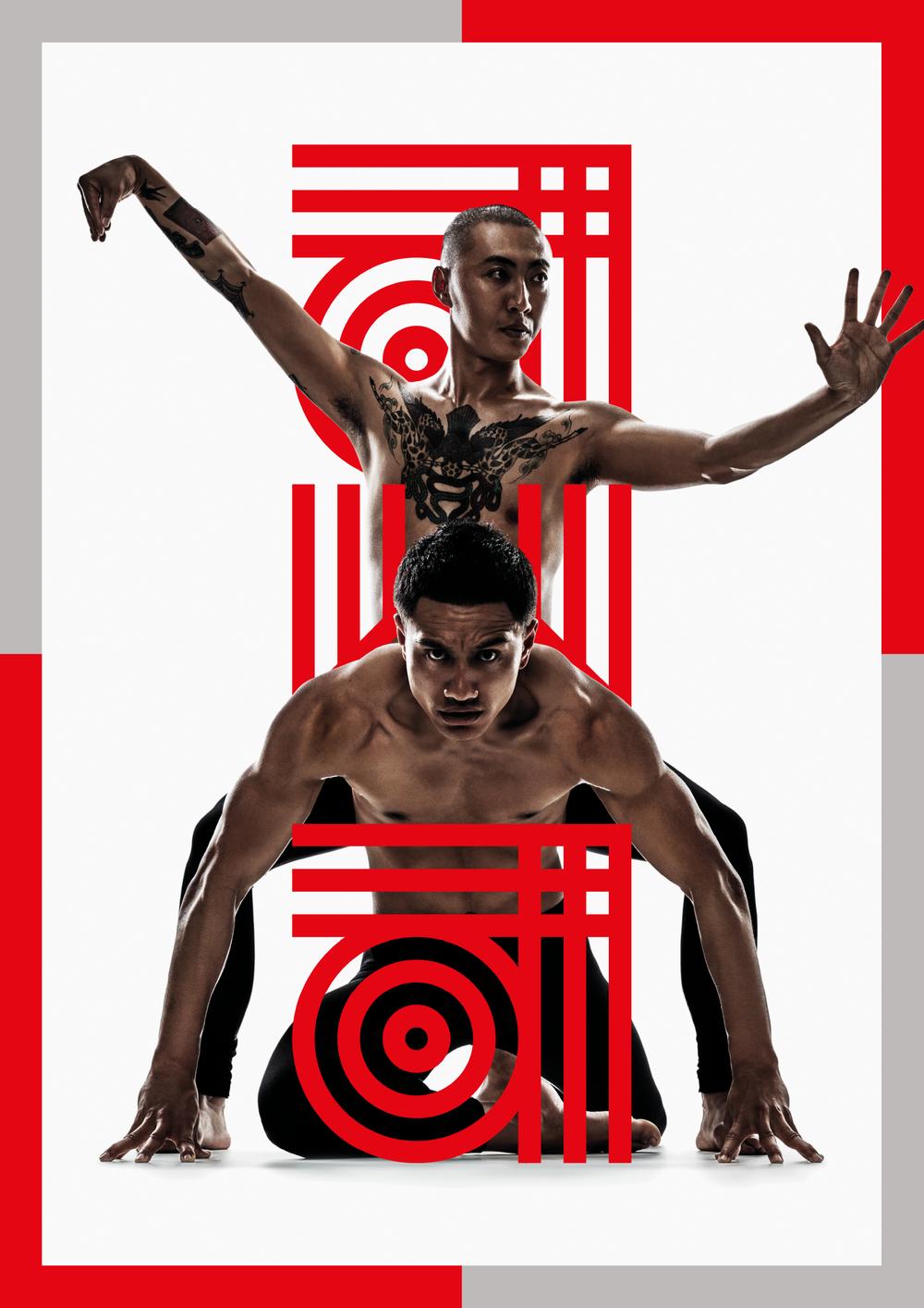 Awa (Atamira Dance Company) by Osborne Shiwan.png
