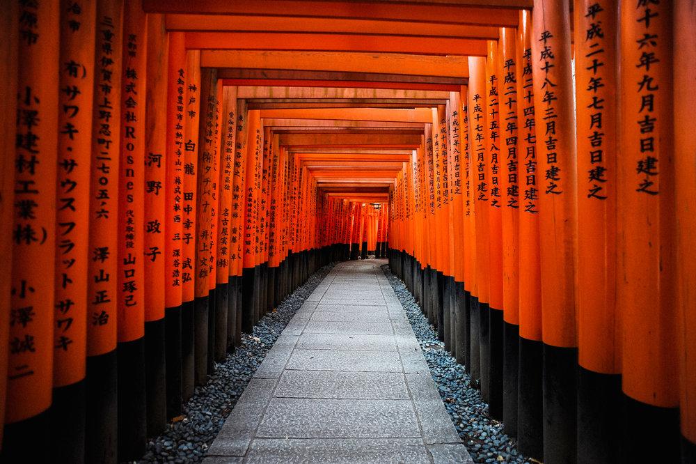fushimi-inari.jpg